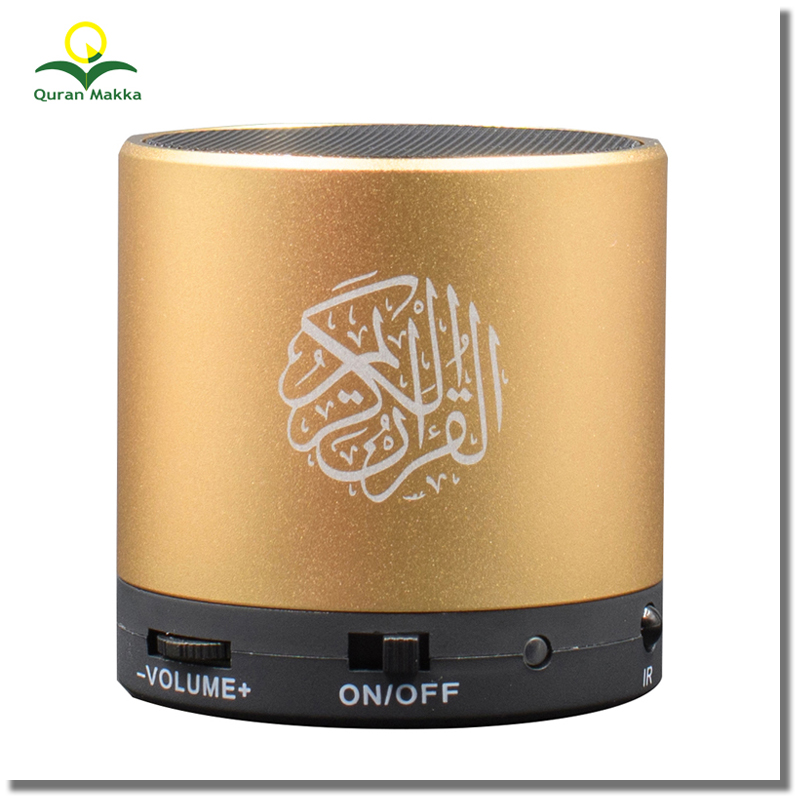 Hot Sale Islamic Gift Mini Quran Speaker with Bluetooth