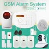 FDL-WFK9G GSM alarm system Home GSM alarm & camera devices support Water leakage detector alarm system