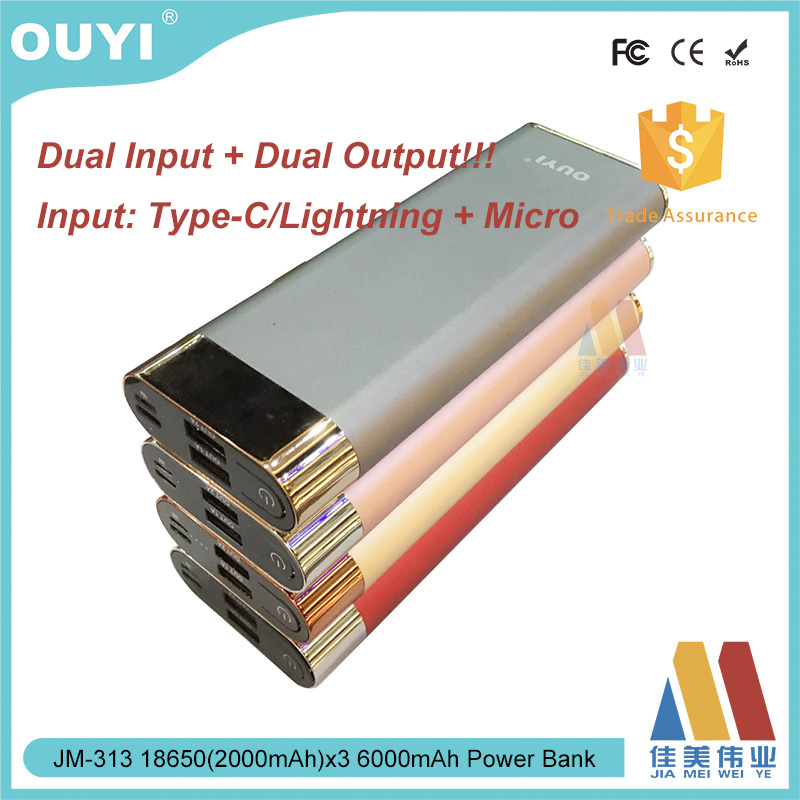 Factory supply best qualty power bank