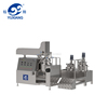 5L Small business industrial cream making equipment small cosmetic mixing machine