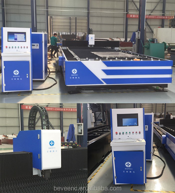 F1530 large working area1000w with high power cnc fiber laser cutting machine for metal