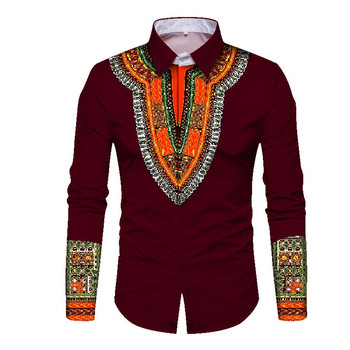 d410b8840 OEM Trending Men African Fashion Dashiki Design Print Shirt Mandarin Collar  Personal Customized African Men Clothing