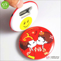 Guangzhou popular cheap promotion gift tin beer bottle opener