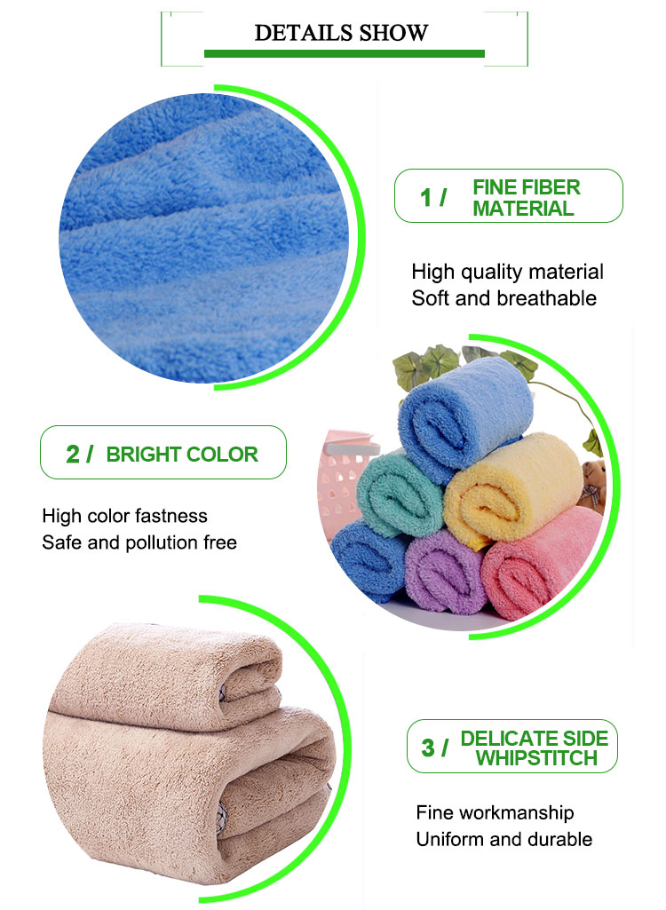 High quality Bath towel coral fleece wholesale 900gsm