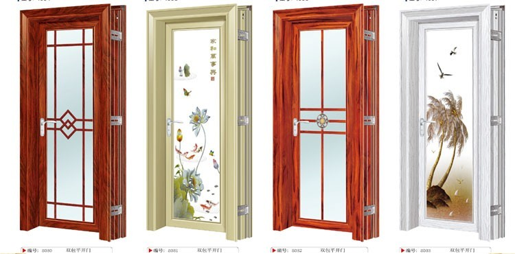 Balcony doors aluminum prices sliding aluminum frosted for Door design machine