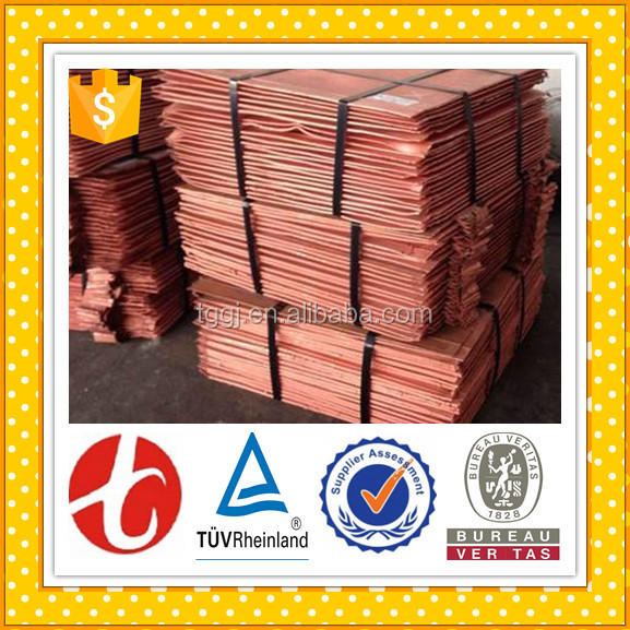 copper cathode 99.99% price