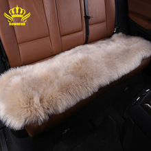 New style soft faux fur car accessories seat cover