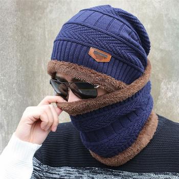 f73fba4b6fa5b YOUME New Knitted Hat Fashion Beanies Men's Winter Hat Caps Skullies Bonnet  For Men Women Beanie