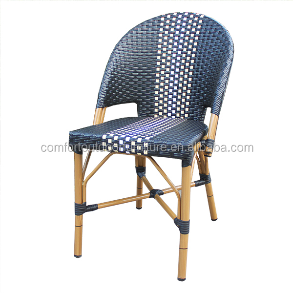 chairs pool chair s pcs p brown folding ebay furniture outdoor rattan wicker camping indoor tangkula