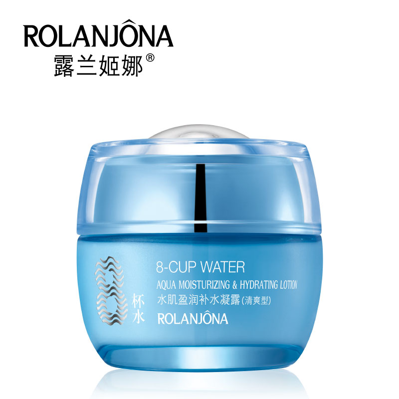 New Rolanjona 8 Cup Water Aqua Whitening Moisturizing & Hydrating ...