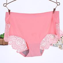 dcb1e3e60daa1d Frauen Nahtlose Transparente Spitze Bikini Unterwäsche Halb Zurück  Abdeckung Höschen Ice Silk Comfy ...