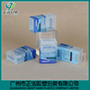 High quality clear plastic packing box,transparent plastic box packaging