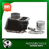 Tricycle cylinder kit engine kit for 125cc/150cc/200cc