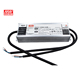 120w HLG-120H-54B LED Power Supply dimmable MEANWELL Driver