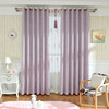 ready made velvet purple eyelet polyester thick curtain fabric