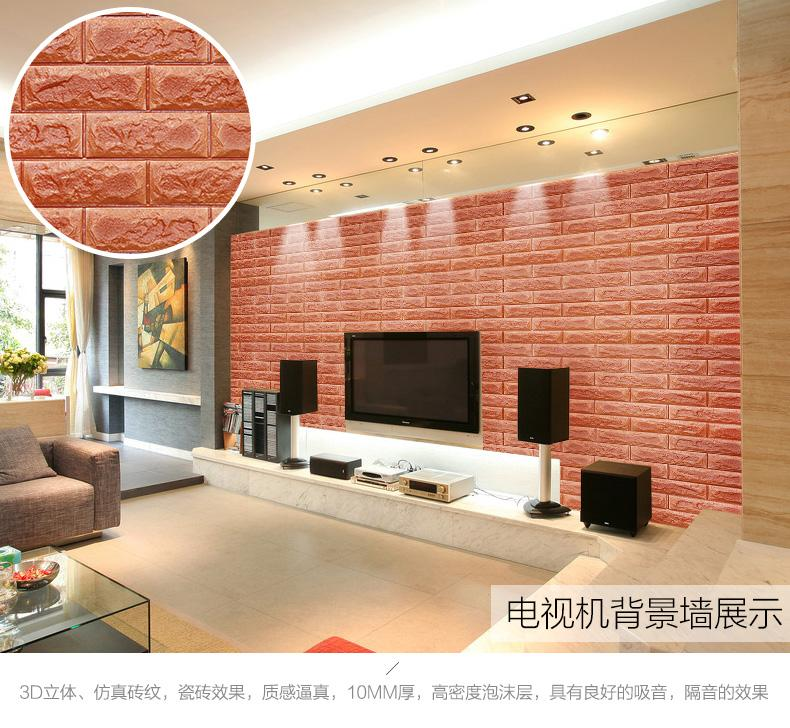 Tile Wallpaper Borders, Tile Wallpaper Borders Suppliers And Manufacturers  At Alibaba.com