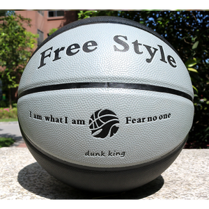 Free style white basketball, official size 7 PU basketball in bulk