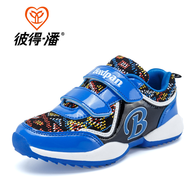 children casual shoes fashion patchwork pu air mesh print design unisex kids shoes outdoor flat leisure shoes size 26-37