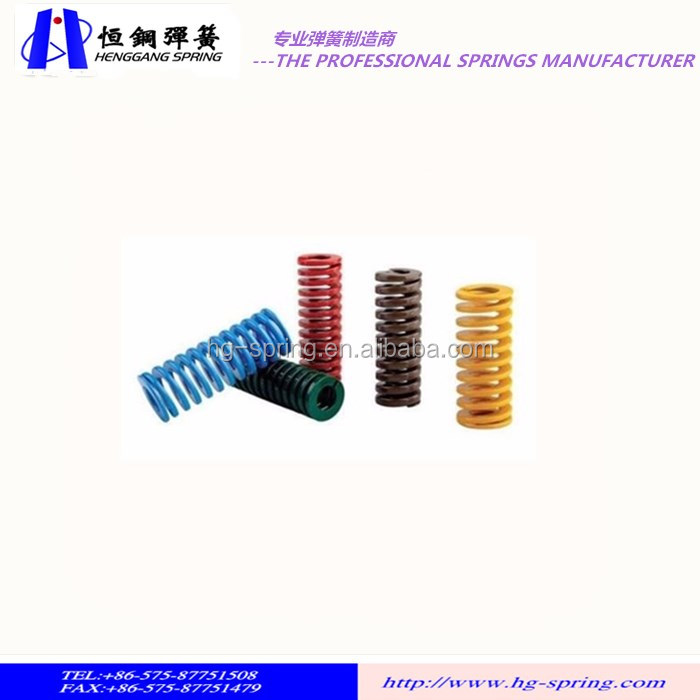 Die spring Die high pressure spring mold parts Yellow blue red green brown brown compression spring