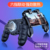 2019 New Design Aim Key Shooter gaming joystick with cooling Fan Six finger all in one gamepad  mobile controller for pubg