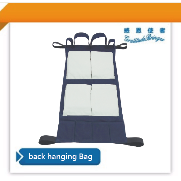 Wheelchair Canvas back hanging bag