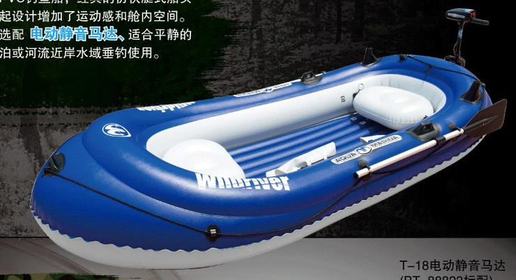 Popular Inflatable Fishing Raft-Buy Cheap Inflatable