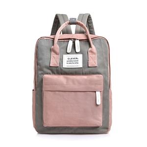 online retailer 10077 d99d5 Camel Active Backpack Wholesale, Activ Backpack Suppliers ...