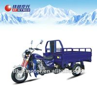 110cc three wheel motorcycle best-selling cargo tricycle ZF150JS-B