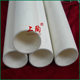 Best price high pure 99% ceramic corundum tube for tube oven