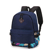 OEM 600D Polyester Good Quality Stylish Backpack Waterproof