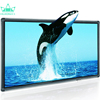 /product-detail/75-multi-point-touch-television-and-conference-system-from-huion-60812287399.html