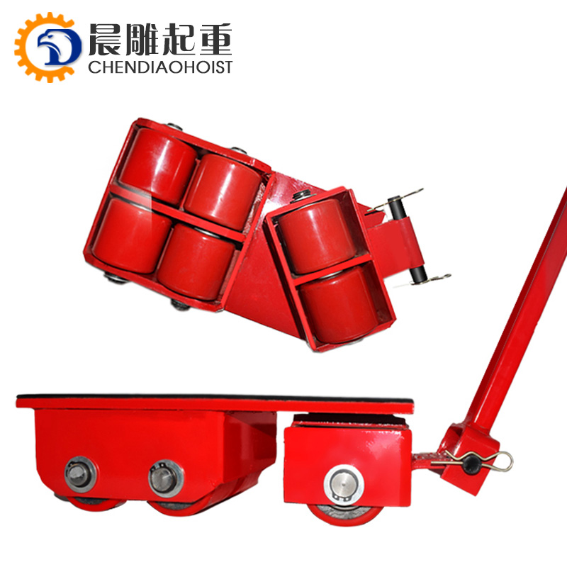 US 1x 6Ton Heavy Duty Machine Dolly Skate Machinery Roller Mover Cargo Trolley