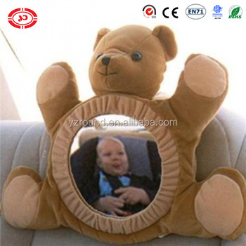 Bear Dog Frog View Infant Safe Guard Mirror Baby Car Toy - Buy ...
