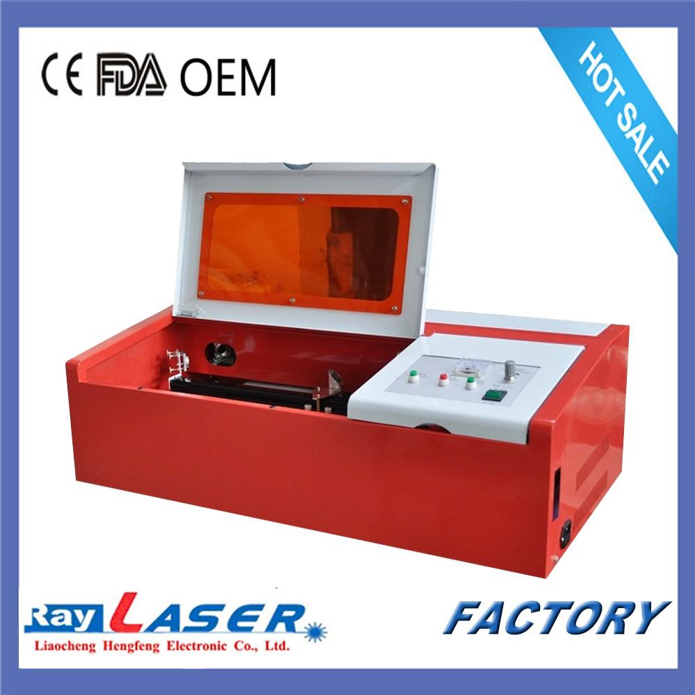 engraving machine supplier