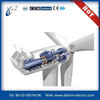 2013 hot sell pitched control 5kw low rpm wind turbine generator