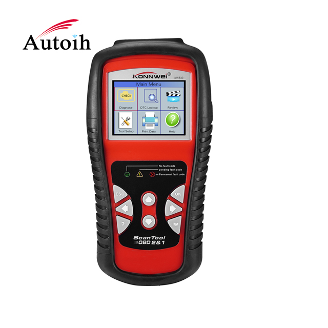 China Wholesale Auto fault code Reader diagnostic mut ii tool With Battery tester