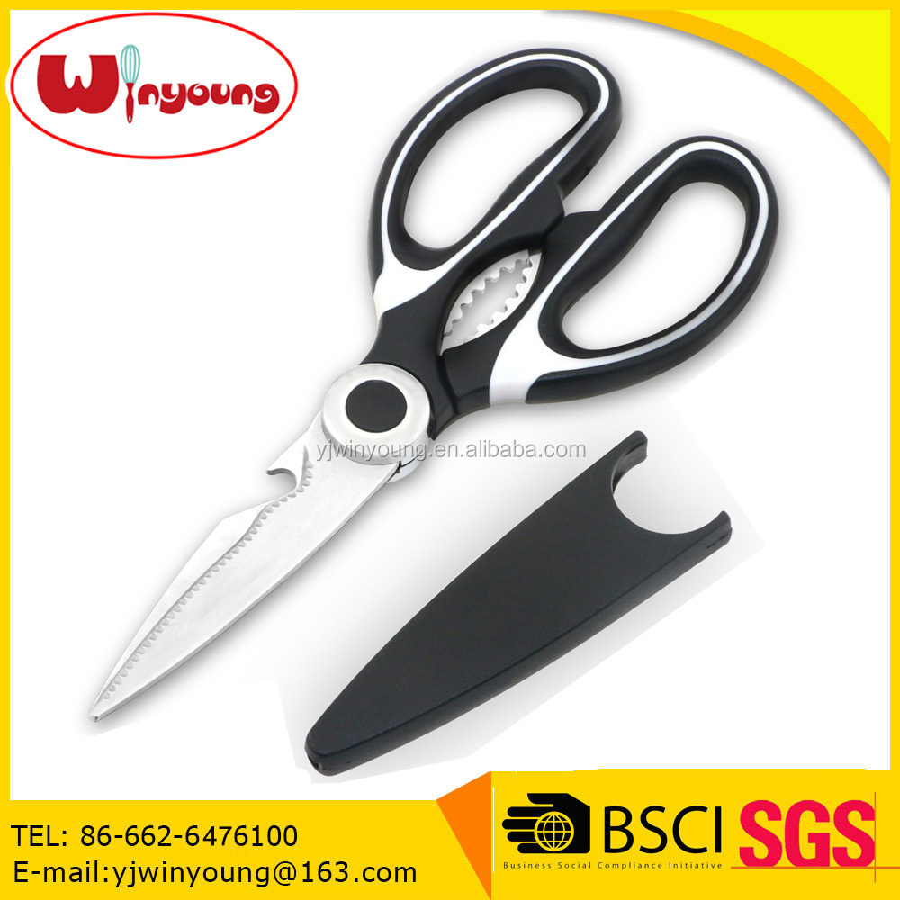 Stainless Steel Multi Purpose Utility Kitchen Scissors with Sharp Blade PP Plastic Black and White Handle-for Poultry