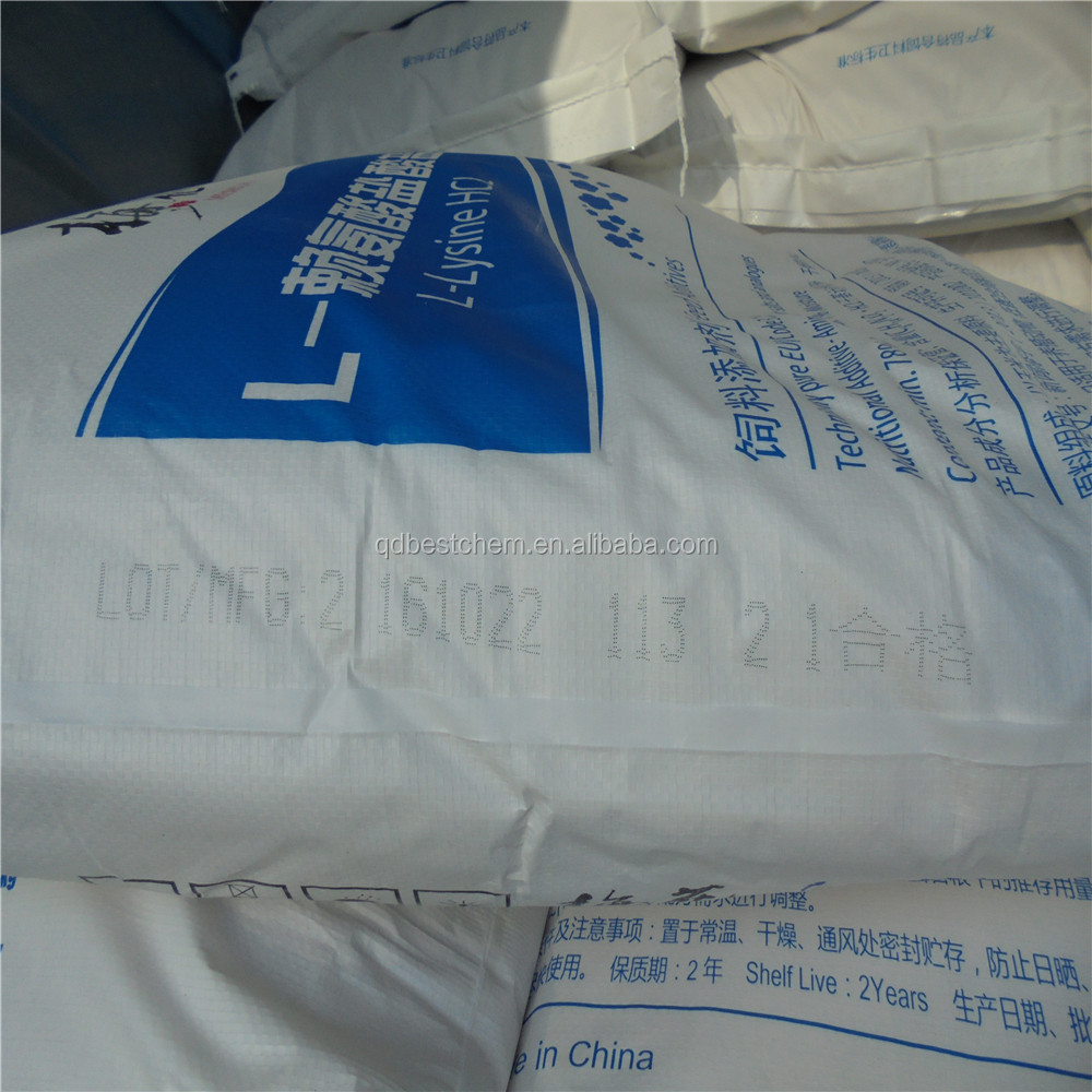 feed grade 98.5% L-Lysine Hcl
