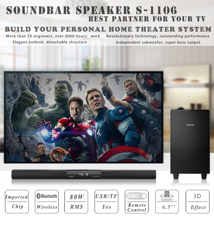 Newest product 2.1 BT sound bar speaker with external subwoofer box (S-1106C)