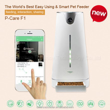 New products 2016 electric pet food feeder with HD camera timed dog feeder