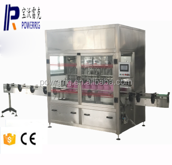 Powerrig machinery high performance PWG-ZX-8 lotion filling machine with manufacture direct sale