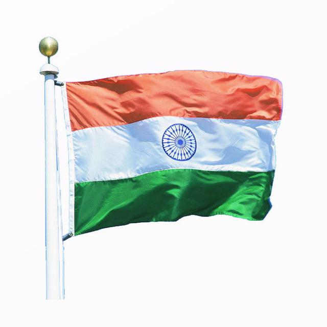 bandera de india para colorear-Consiga su bandera de india para ...