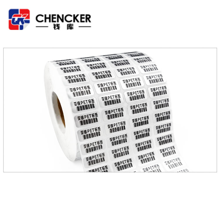 Factory price printable matte silver PET warning barcode roll <strong>label</strong>