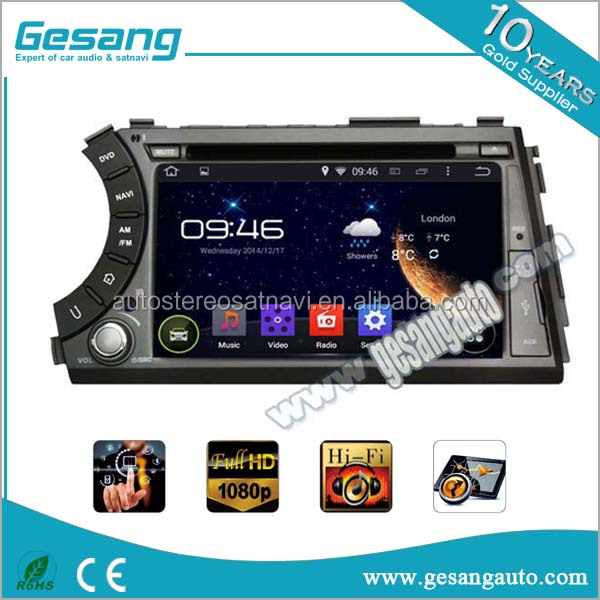 car multimedia system 2 din 7 inch Android car dvd player for SSANGYONG Korando/ACTYON SPORTS