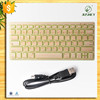 2016 hot sell Wood Bluetooth Keyboard with rechargeable Good Price china supplier