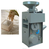 Factory Price Small Rice Milling Machine Price / Rice Milling And Grinding Machine / Rice Powder Miller And Grinder