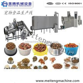 Industrial animal pellet machine