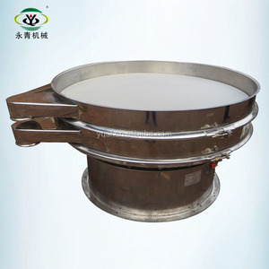 round rotary vibrating sieve for coarse meal semolina flour