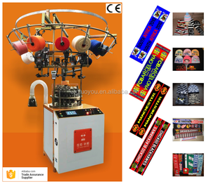 ZUOYOU High Speed Fully Computerized Hat/ Cap / Scarf Circular Knitting Machine manufacturer
