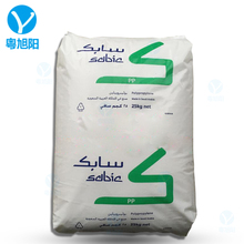 China pp granule for extrusion wholesale 🇨🇳 - Alibaba